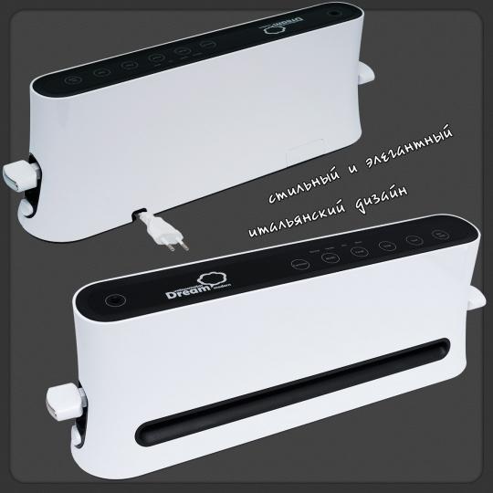 вакуумный упаковщик rawmid vdm 01