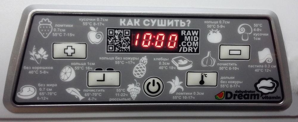 Панель управления дегидратора Dream Vitamin DDV-10