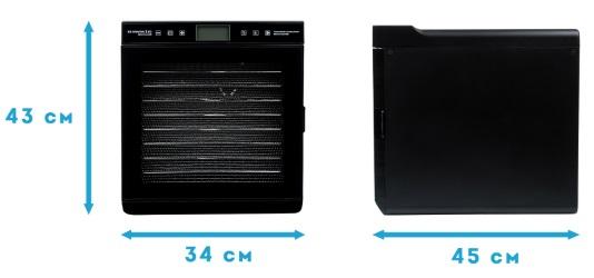 размеры дегидратора RMD-10