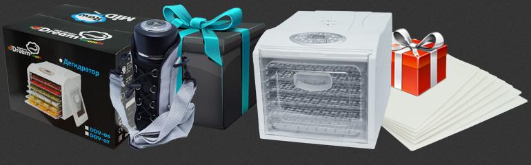Скидки и подарки от Rawmid