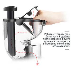 безопасность RVJ-02